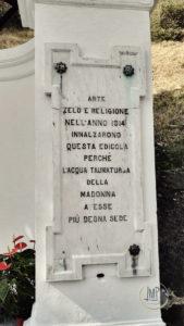 Santuario delle Tre Fontane Acqua dettaglio